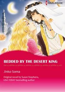 SBCEN-9784596171696 Manga