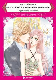 SBCEN-9784596289933 Manga