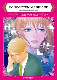 SBCEN-9784596291899 Manga