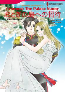 SBCEN-9784596646774 Manga