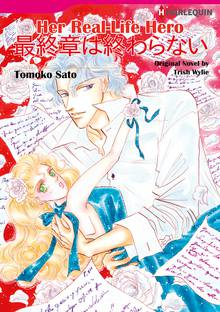 SBCEN-9784596646798 Manga