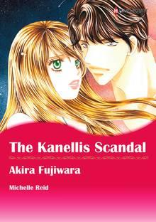 SBCEN-9784596647504 Manga