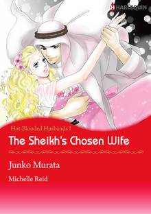 SBCEN-9784596647597 Manga