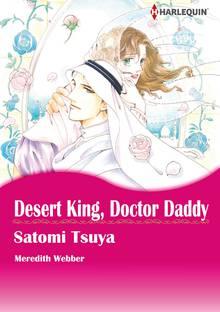 SBCEN-9784596647634 Manga