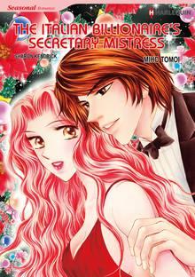 SBCEN-9784596647757 Manga