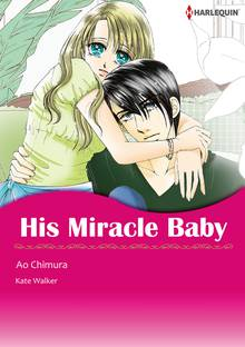 SBCEN-9784596648617 Manga