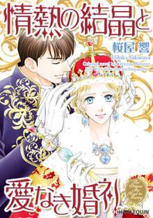 SBCEN-9784596781758 Manga