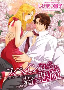 SBCEN-9784596782786 Manga
