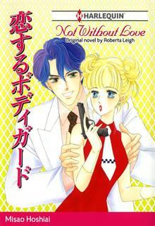 SBCEN-9784596785343 Manga