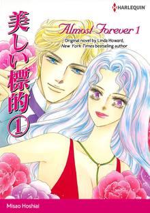 SBCEN-9784596785411 Manga