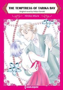 SBCEN-9784596785473 Manga