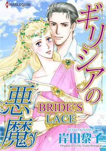 SBCEN-9784596785626 Manga