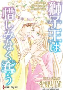 SBCEN-9784596785640 Manga