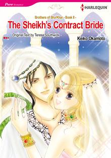 SBCEN-9784596830043 Manga