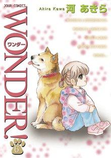WONDER! 6巻