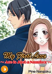 MD00009lqw Manga