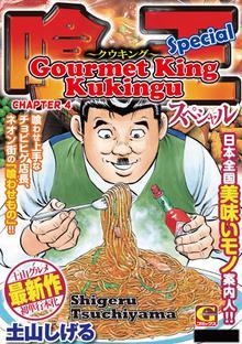 MD00009p6w Manga