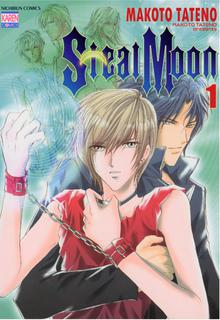 Steal Moon (Yaoi Manga)
