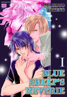 BLUE SHEEP'S REVERIE (Yaoi Manga)
