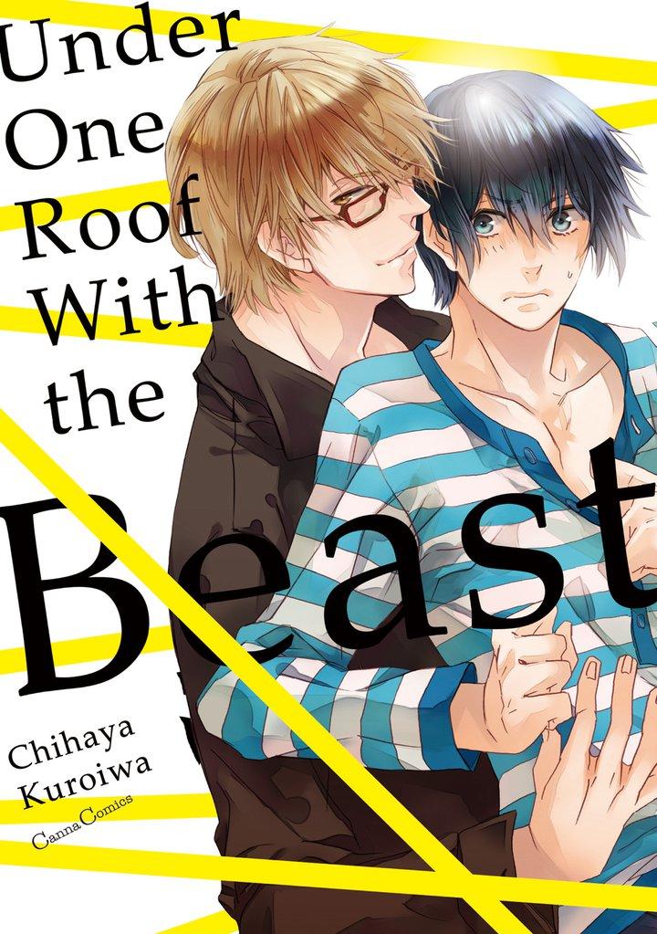 Free gay anime comic