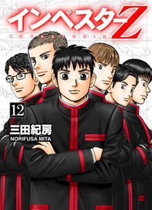 MD0000ck63 Manga