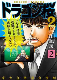 MD0000ck68 Manga