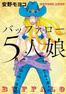 MD0000ck69 Manga