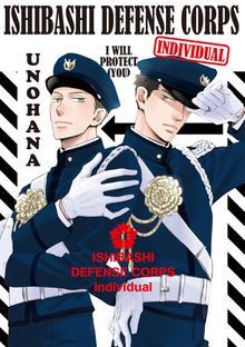 MD0000dzt3 Manga
