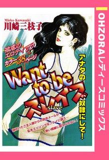全巻無料漫画|Lady's comic Special aya (2019年2月15日配信)