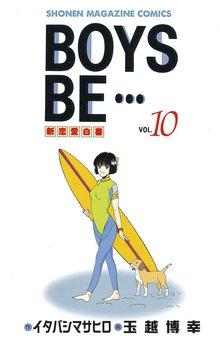 BOYS BE・・・(10)