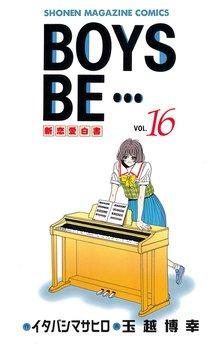 BOYS BE・・・(16)