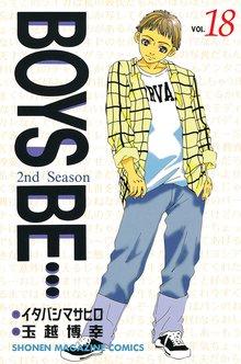 BOYS BE・・・2nd Season(18)