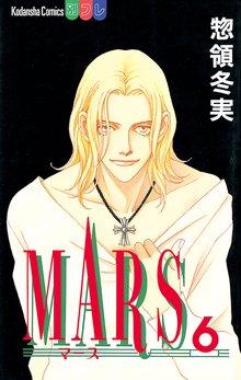 MARS(6)