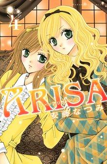 ARISA(4)