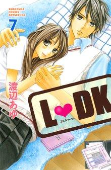L・DK(7)