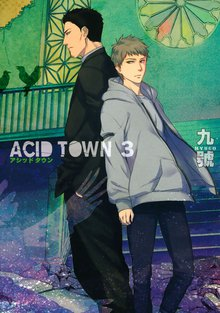 ACID TOWN (3)