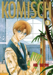KOMISCH(3)