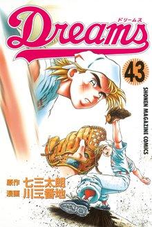 Dreams(43)