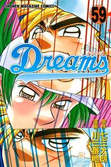Dreams(59)