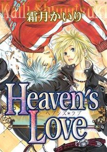 Heaven's Love