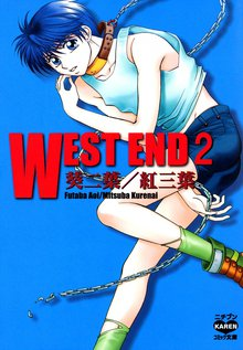 WEST END 2