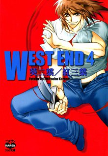 WEST END 4