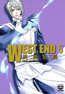 WEST END 5