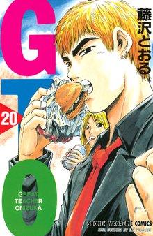 GTO(20)