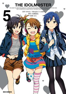 THE IDOLM@STER: 5