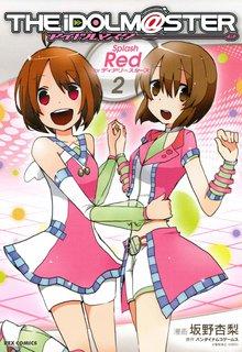 アイドルマスター Splash Red for ディアリースターズ: 2
