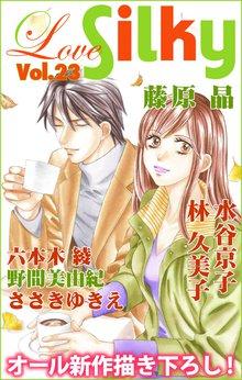 Love Silky Vol.23