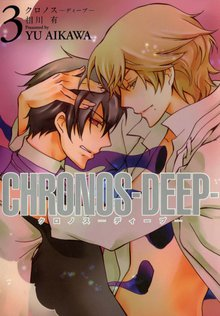 CHRONOS-DEEP-: 3