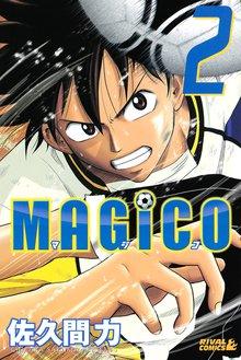 MAGiCO(2)