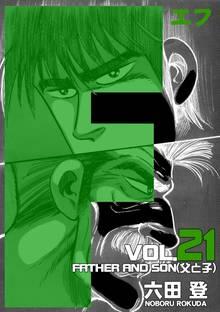 F(エフ)21